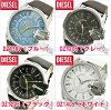 ディーゼルDIESEL腕時計メンズマスターチーフMASTERCHIEF全4色ディーゼルDZ1399DZ1206DZ1295DZ1405【楽ギフ_包装】