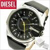 ディーゼルDIESEL腕時計メンズディーゼルDZ1295【楽ギフ_包装】