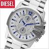 ディーゼルDIESEL腕時計クロノグラフマスターチーフMASTERCHIEF・メンズ/ステンレスベルトディーゼルDZ1755