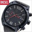 ディーゼル DIESEL 腕時計 ペアウォッチ(2本セット)オーバーフロー OVERFLOW & スプロケット SPROCKET/ブラックデニム DZ4373 DZ1742