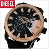 ディーゼルDIESELクロノグラフ腕時計Strongholdストロングホールドブラック×ローズゴールドディーゼルDZ4390【送料無料】