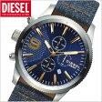 ディーゼル DIESEL 腕時計 クロノグラフ RASP CHRONO ブルーデニム ディーゼル DZ4450