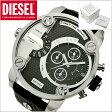 ディーゼル DIESEL クロノグラフ腕時計 DZ7256 デュアルタイム機能 リトルダディー LITTLE DADDY メンズ ディーゼル DIESEL【送料無料】