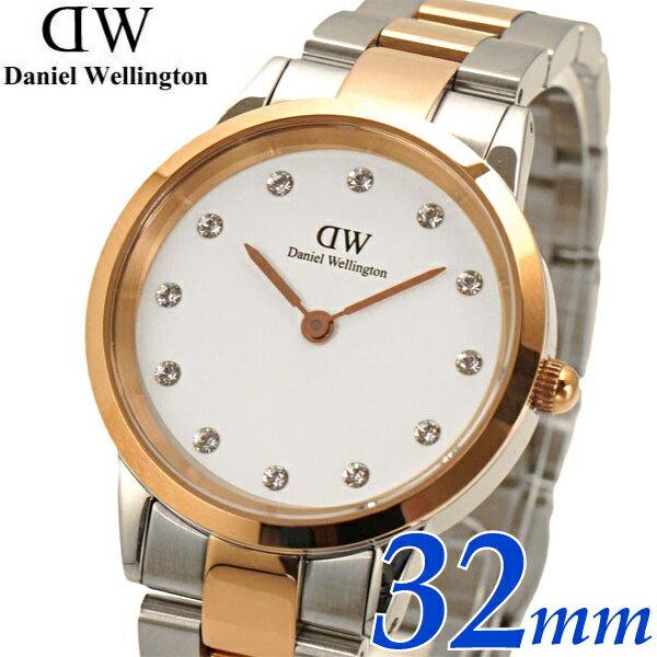 ダニエルウェリントンDanielWellington腕時計IconicLinkLumineアイコニックリンク32mmオフホワイト