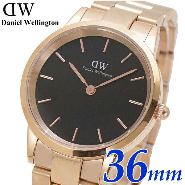 ダニエルウェリントンDanielWellington腕時計IconicLinkアイコニックリンク36mmローズブラック文字盤ユニ