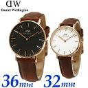 ダニエルウェリントン Daniel Wellington ペアウォッチ(2本セット)腕時計 36mm & 32mm クラシック・ブラックセントモーズ & クラシック・ペティット メンズ・レディース DW00600136 DW00600175 DW00100136 DW00100175・・・