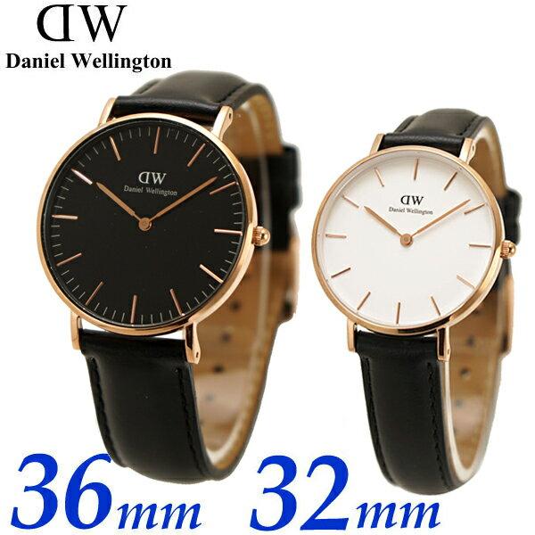 腕時計, ペアウォッチ  Daniel Wellington 2 36mm 32mm DW00600139 DW00600174 DW00100139 DW00100174