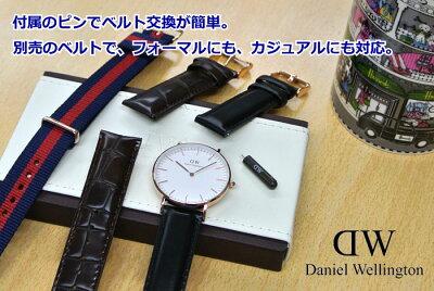ダニエルウェリントン腕時計0201DW