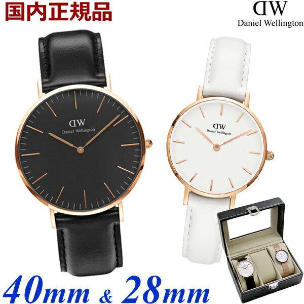 腕時計, ペアウォッチ  Daniel Wellington 2 40mm 28mm PETITE BONDI DW00100127 DW00100249