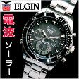 ELGIN(エルジン) フルメタルソーラー電波時計【クロノグラフ搭載】 FK1315S-BP【送料無料】