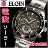 ELGIN(エルジン)フルメタルソーラー電波時計【クロノグラフ搭載】67%OFFFK1374S-BP【smtb-k】【kb】