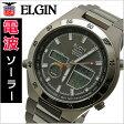 ELGIN(エルジン) フルメタルソーラー電波時計 ワールドタイム・クロノグラフ/チタン製 FK1390TI-BP