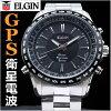 ELGINエルジンGPS衛星電波時計メンズELGINエルジンウォッチEGS2000S-B【送料無料】