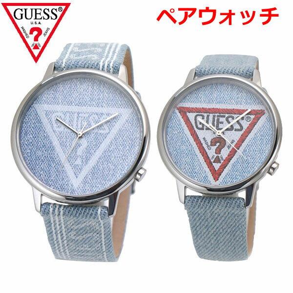 腕時計, ペアウォッチ GUESS 2 V1012M1 V1014M1