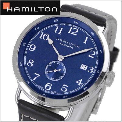 【クリーナープレゼント】ハミルトンHAMILTON腕時計機械式/自動巻きオートマチックKHAKINAVYPIONNERカーキネイビーパイオニアハミルトンH78455543【送料無料】