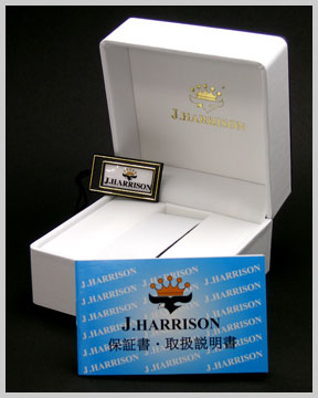 【ジョンハリソン】J.HARRISONソーラー電波腕時計天然ダイヤモンド4石付ペアウォッチメンズ&レディース/男性用&女性用ジョンハリソンJH-024MBB-JH-024LBB【送料無料】