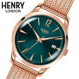 【ヘンリーロンドン】HENRY LONDON 腕時計 39mm 男女兼用 ユニセックス メンズ/レディース メッシュベルト エメラルドグリーン x ローズゴールド ヘンリーロンドン HENRY LONDON ストラトフォード Stratford HL39-M-0136