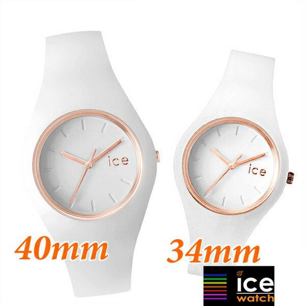 腕時計, ペアウォッチ ICE WATCH 2 ICE GLAM 40mm 34mm x ICE.GL.WRG.US ICE.GL.WRG.SS