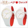 【クリーナープレゼント】【アイスウォッチ】ICE WATCH 腕時計 ペアウォッチ(男女2本セット)ICE loulou アイスルウルウ ホワイト(ミディアム) メンズ・レディース アイスウォッチ ICE WATCH 007239 007230【送料無料】