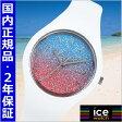 【クリーナープレゼント】【アイスウォッチ】ICE WATCH 腕時計 ICE passion SUNSET アイスパッション サンセット スモール・レディース/女性用 10周年記念日本限定モデル アイスウォッチ ICE WATCH 013998【送料無料】