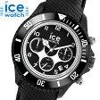 【クリーナープレゼント】【アイスウォッチ】ICE WATCH 腕時計ICE dune BLACK アイスデューン クロノグラフ ブラック・ラージ/メンズ アイスウォッチ ICE WATCH 014216