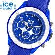 【クリーナープレゼント】【アイスウォッチ】ICE WATCH 腕時計 ICE dune BLUE アイスデューン クロノグラフ ブルー・ラージ/メンズ アイスウォッチ ICE WATCH 014218