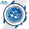 【アイスウォッチ】ICEWATCH腕時計ICEduneBLACKアイスデューンクロノグラフブルーxホワイト・ラージ/メンズアイスウォッチICEWATCH014220