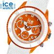 【クリーナープレゼント】【アイスウォッチ】ICE WATCH 腕時計 ICE dune ORENGE x WHITE アイスデューン クロノグラフ オレンジ x ホワイト・ラージ/メンズ アイスウォッチ ICE WATCH 014221