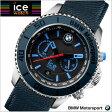 【クリーナープレゼント】【アイスウォッチ BMW】ICE WATCH 腕時計 BMW Motorsport STEEL Chrono ビーエムダブリュ モータースポーツ スチール クロノグラフ/ダーク& ライトブルー・ビッグ アイスウォッチ ICE WATCH BM.CH.BLB.BL【送料無料】