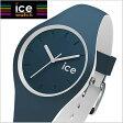 【クリーナープレゼント】【アイスウォッチ】ICE WATCH 腕時計 ICE DUO アイスデュオ アトランティック スモール/レディース アイスウォッチ ICE WATCH DUO.ATL.S.S【送料無料】