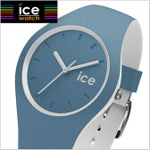 【クリーナープレゼント】【アイスウォッチ】ICE WATCH 腕時計 ICE DUO アイスデュオ ブルーストーン ユニセックス/男女兼用 アイスウォッチ ICE WATCH DUO.BLU.U.S【送料無料】