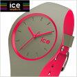 【クリーナープレゼント】【アイスウォッチ】ICE WATCH 腕時計 ICE DUO アイスデュオ カーキピンク ユニセックス/男女兼用 アイスウォッチ ICE WATCH DUO.KPK.U.S【送料無料】