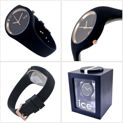 【アイスウォッチ】ICEWATCH腕時計アイスグラムICE-GLAMスモールブラックローズゴールド/レディースアイスウォッチICE.GL.BRG.SS【送料無料】