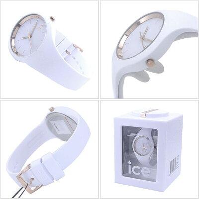 【アイスウォッチ】ICEWATCH腕時計アイスグラムICE-GLAMスモールホワイトローズゴールドアイスウォッチICE.GL.WRG.SS【送料無料】