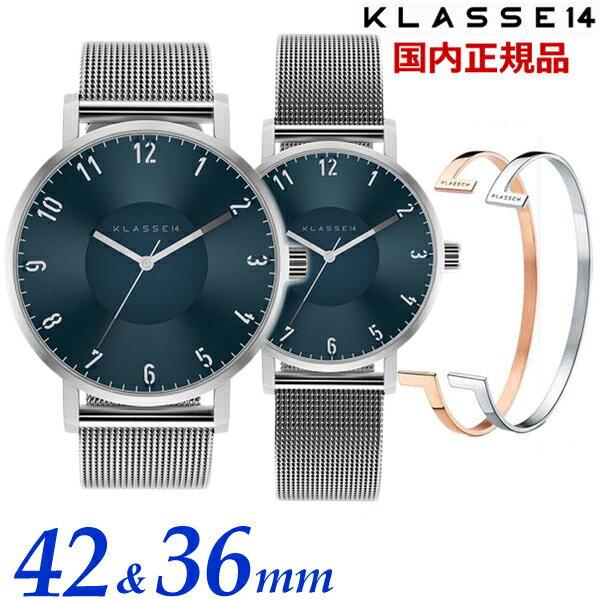 腕時計, ペアウォッチ KLASSE14 14 2Volare Blue Frost with Mesh Strap 42mm 36mm WVF20SR001M-WVF20SR001W