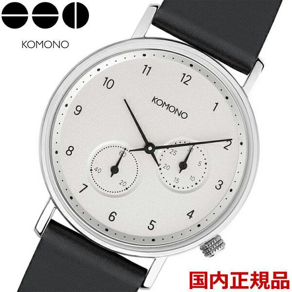 【KOMONO 国内正規品】KOMONO コモノ 腕時計 WALTHER ワルサー NERO ネロ レザーベルト KOMONO コモノ KOM-W4002