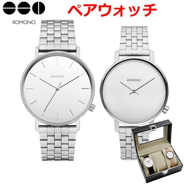 腕時計, ペアウォッチ KOMONO 2SILVER MIRROR KOMONO KOM-W4079 KOM-W4128
