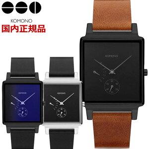 KOMONO[コモノ]の腕時計
