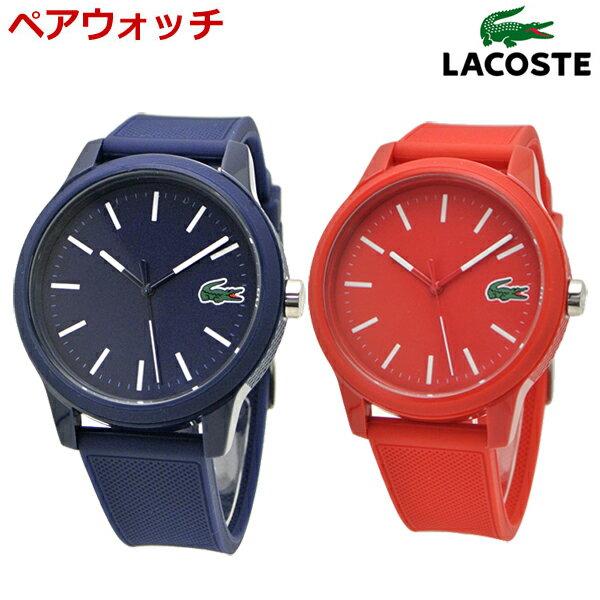 腕時計, ペアウォッチ  LACOSTE 2 42mm x L.12.12 2010987 2010988