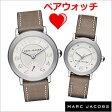 マークジェイコブス MARC JACOBS 腕時計 ペアウォッチ(2本セット)ライリー RILEY 36mm &28mm メンズ レディース マークジェイコブス MJ1468 MJ1472