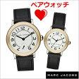 マークジェイコブス MARC JACOBS 腕時計 ペアウォッチ(2本セット)ライリー RILEY 36mm &28mm メンズ レディース マークジェイコブス MJ1514 MJ1516