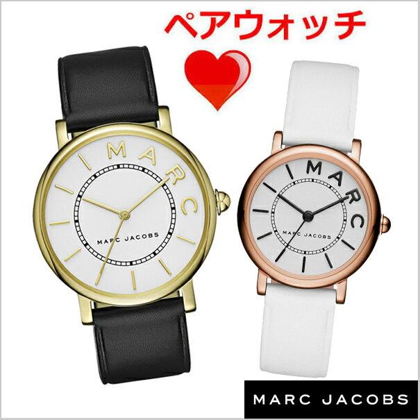 マークジェイコブス MARC JACOBS 腕時計 ペアウォッチ(2本セット)ロキシー ROXY 36mm &28mm メンズ レディース マークジェイコブス MJ1532 MJ1562:Bell Field