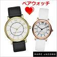 マークジェイコブス MARC JACOBS 腕時計 ペアウォッチ(2本セット)ロキシー ROXY 36mm &28mm メンズ レディース マークジェイコブス MJ1532 MJ1562
