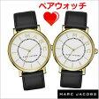 マークジェイコブス MARC JACOBS 腕時計 ペアウォッチ(2本セット)ロキシー ROXY 36mm ユニセックス・男女兼用サイズ マークジェイコブス MJ1532