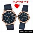 マークジェイコブス MARC JACOBS 腕時計 ペアウォッチ(2本セット)ロキシー ROXY 36mm &25mm メンズ レディース マークジェイコブス MJ1534 MJ1539