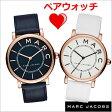 マークジェイコブス MARC JACOBS 腕時計 ペアウォッチ(2本セット)ロキシー ROXY 36mm ユニセックス・男女兼用サイズ マークジェイコブス MJ1534 MJ1561