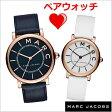 マークジェイコブス MARC JACOBS 腕時計 ペアウォッチ(2本セット)ロキシー ROXY 36mm &25mm メンズ レディース マークジェイコブス MJ1534 MJ1562