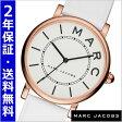 マークジェイコブス MARC JACOBS 腕時計 ロキシー ROXY 36mm ユニセックス・メンズ レディース マークジェイコブス MJ1561