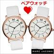 マークジェイコブス MARC JACOBS 腕時計 ペアウォッチ(2本セット)ロキシー ROXY 36mm ユニセックス・男女兼用サイズ マークジェイコブス MJ1561