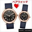 マークジェイコブス MARC JACOBS 腕時計 ペアウォッチ(2本セット)ライリー RILEY 36mm &28mm メンズ レディース マークジェイコブス MJ1575 MJ1577